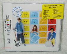 Kera Kera KERAKELIFE 2013 Taiwan Ltd CD+DVD (kerakera Kerakeraifu)