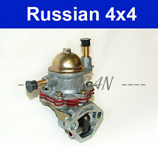 Benzinpumpe, russisch, Lada 2101-07 und Lada Niva 1600, 2101-1106010 art1394