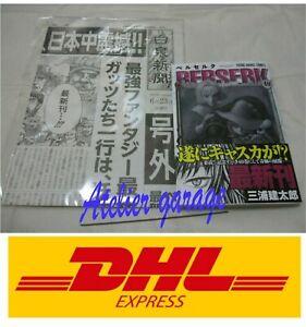 New Berserk Vol.40 + Memorial News Paper 2 Set Japanese Ver Manga Kentarou Miura