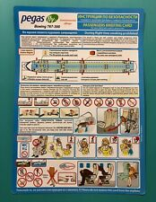 PEGAS FLY SAFETY CARD-- 767-300