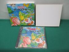 NEC PC Engine HuCARD -- CIRCUS LIDO -- JAPAN. GAME. Sealed & New. 11222
