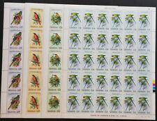 Ghana 1981 Birds Of Ghana M.N.H.