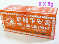 Hong Kong Ping On Ointment 6 vials x 8g Pain Relief 鄒健平安膏