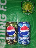 rare china 2016 pepsi cola  Expression limited collection box empty