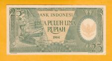 Indonesia Replacement aUNC 25 Rupiah Banknote 1964 P-95a*