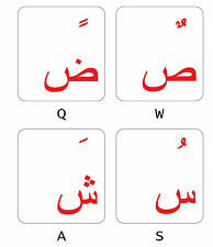 FARSI-PERSIAN  KEYBOARD STICKER TRANSPARENT RED LETTERS ONLINE-WELCOME