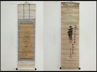 Japanese Hanging Scroll Kakejiku Hand Paint Paper Both Sides Antique G284