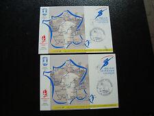FRANCE - 2 cartes 2/5/1991 (parcours de la flamme olympique bourges)(cy57)french