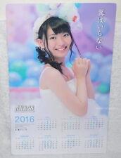 AKB48 Tsubasa wa Iranai 2016 Taiwan Promo 2016 Half Year Calendar Poster