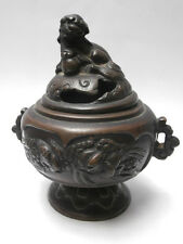Ancien petit brule parfum bronze chien FO Old small burning encenser chinese XIX