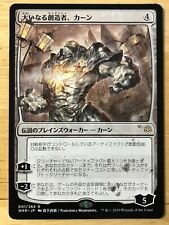 Karn, the Great Creator Japanese War of the Spark Alternate Anime Art mtg NM