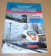 Lokotrans 4/14 Journal History Railway Electric Train Russian Soviet Locomotive