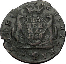 1768 CATHERINE II the GREAT Antique Russian SIBERIAN Kopek Coin Shield i56413