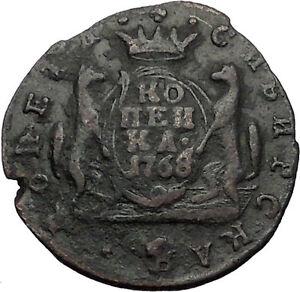 1768 CATHERINE II the GREAT Antique Russian SIBERIAN Kopek Coin Shield i56413