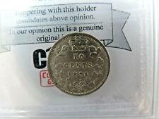 Key Date 1875H 10 Cent Coin Canada Victoria Ten Cents .925 Silver VF-30 Grade