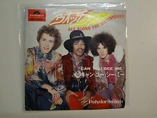 "JIMI HENDRIX EXPERIENCE: All Along The Watchtower-Japan 7"" Polydor DP 1605 PSL"