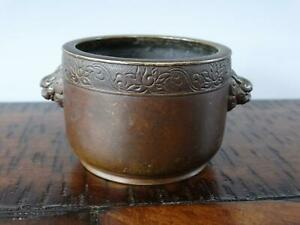 Small Antique Chinese Bronze Incense Burner or Censer Mask Handles Xuantong Mark