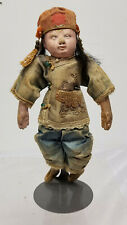 Antique Chinese Fine Embroidered Silk Childrens Toy Doll Figure