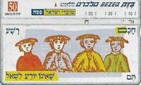 ISRAEL BEZEQ BEZEK PHONE CARD TELECARD 50 UNITS SMART PEOPLE