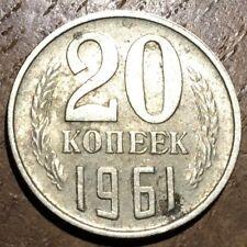 PIECE DE 20 KOPECK 1961 CCCP (259)