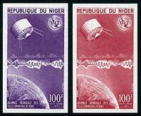 Space Raumfahrt 1971 Niger ITU UIT Satellit 290 U Imperf Farbproben MNH/1229