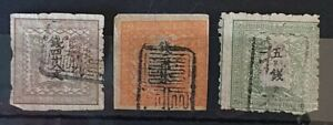 JAPAN 1871-1872 Used Lot of 3 Stamps Unchecked for Types
