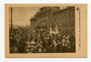 RUSSIA Moscow 1st May 1918 Parade postcard Politics Propaganda #2