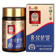 [Hwang Pung Jung] 6years Korean Red Ginseng Extract Powder 120g Panax Saponin