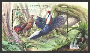 REP. OF CHINA TAIWAN 2014 CONSERVATION BIRDS (SWINHOE'S PHEASANT) SOUVENIR SHEET