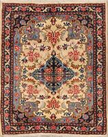 Traditional Floral Bidjar IVORY/BLUES Hand-Knotted Area Rug Wool Carpet 4'x5'