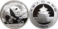 2016 China 10 Yuan Silver Panda Original Capsule 30 Grams Issue