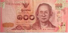Thailand 100 Baht 6A 1993327