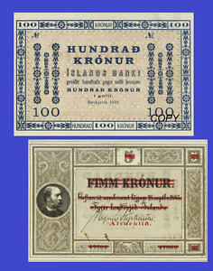 Iceland 100 kronur 1919. UNC  - Reproduction