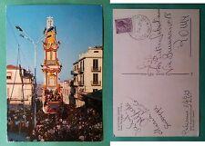 San Giovanni Gemini - Gesù Nazareno - Il Carro 1973