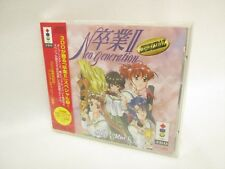 GRADUATION II 2 Special Sotsugyo Brand NEW 3DO REAL Panasonic Japan Game 3d