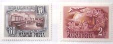 Hungary 1950 20th Anniv of P.O. Philatelic Museum Set. MNH.