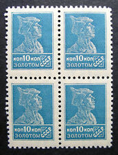Russia 1927 313a MNH OG 10k Block of Four Russian Soldier Issue $187.50!!