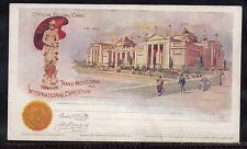 1898 Trans-Mississippi Exposition Official Postal Card - Fine Arts Building-Mint