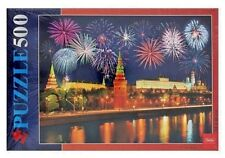 Russia Moscow Famous Architecture Buildings Salute View Kremlin Embankment 500p
