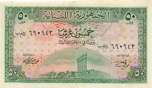 Lebanon 50 Piastres 1948 P-43 AU