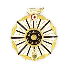 Original Libya Order medal badge? Africa? unknown to me! lot6. Rare!