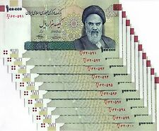 LOT Iran 10 x 100000 Rials 2017 Authentic Genuine Crisp Uncirculated Currency
