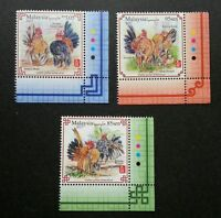 Malaysia Year Of The Rooster 2017 Lunar Zodiac Chicken Serema (stamp color) MNH