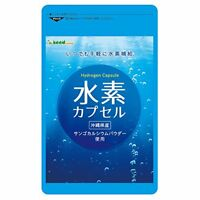 Hydrogen capsule Okinawa coral calcium powder use (about 3 months / 90 grains)