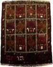 Handmade Vintage Brown Tribal 1'8X2'2 Oriental Rug Farmhouse Small Wool Carpet