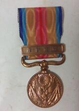 Vintage WWII Japanese Military medal M0203