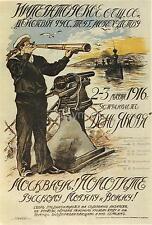 Russian World War 1 Poster 1917 Sailor Navy Ships Telescope 12x8 Inch Reprint