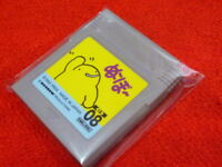 noobow Nintendo Game Boy GB Gameboy Japanese Japan Nu-Bo 1215