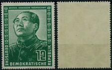DDR176a) DDR  1951, Michel Nr. 288, postfrisch, MK 110,00 €
