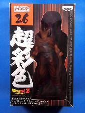 Dragon Ball Z HSCF High Spec Coloring Figure No.26 S.SAIYAN SON GOHAN Banpresto
